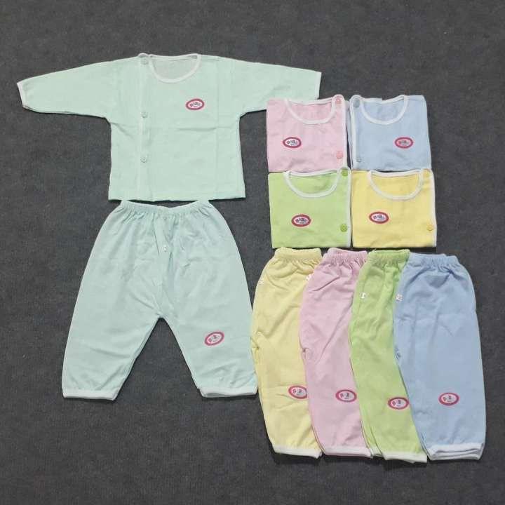 Sét 5 Bộ Quần áo sơ sinh Baby Born (2,5kg -