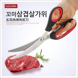 Kéo Cắt Thực Phẩm GGomi Hàn Quốc (KT 245mm)