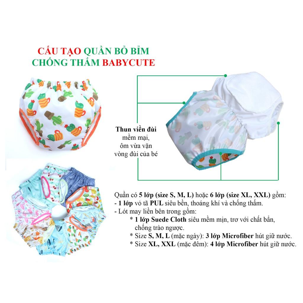 Combo 2 Quần bỏ bỉm chống thấm BabyCute size XL (24-40kg) - Giao mẫu ngẫu nhiên