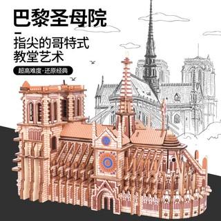 Mô Hình Lắp Ráp Tòa Nhà Paris 3d