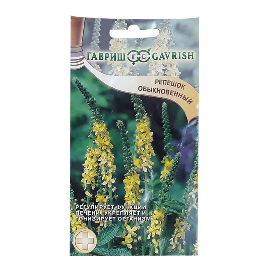 Hạt giống dược thảo trị bệnh đau cổ họng -TD01