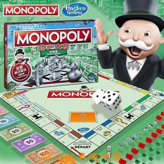 Hộp đồ chơi thẻ bài monopo cho bé