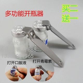 Dụng cụ mở nắp chai thủy tinh bằng nhôm