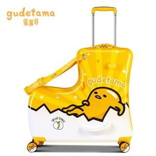 Vali du lịch kiêm ghế ngồi cho bé phiên bản trứng vỡ của B.Duck ( Siêu hotttt)