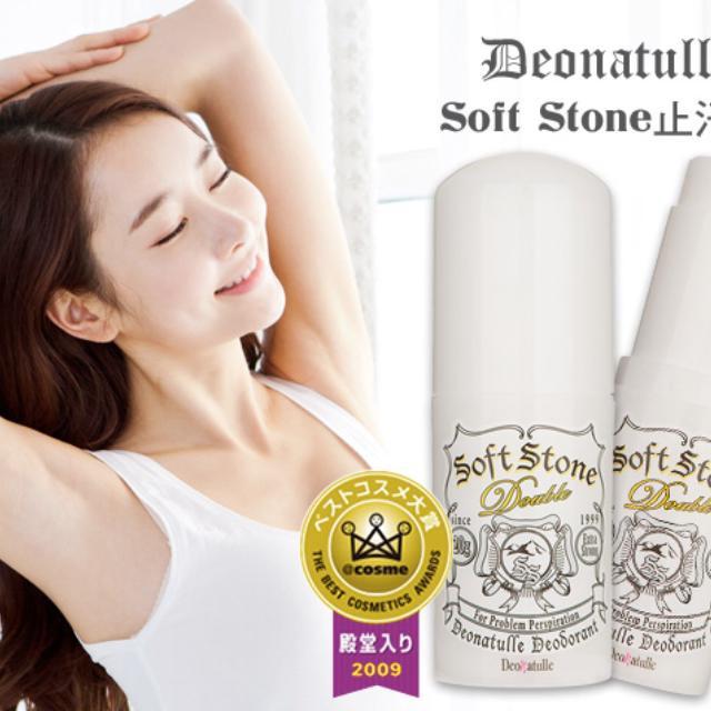 Lăn khử mùi đá khoáng 20g - Hàng nội địa Nhật - 3552066 , 1154288706 , 322_1154288706 , 450000 , Lan-khu-mui-da-khoang-20g-Hang-noi-dia-Nhat-322_1154288706 , shopee.vn , Lăn khử mùi đá khoáng 20g - Hàng nội địa Nhật