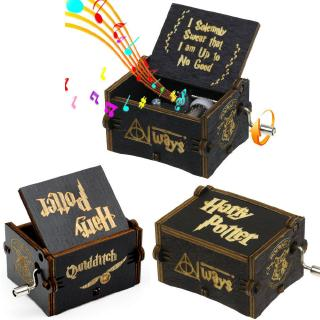 Harry Potter Music Box Engraved Wooden Music Box Interesting Toy Xmas Gift