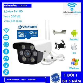 Combo Camera IP YooSee Ngoài Trời 3.0Mpx Full HD 2020 Tiếng Việt Và Thẻ Nhớ 32Gb Yoosee Chuyên Dụng ( BẢO HÀNH 5 NĂM )