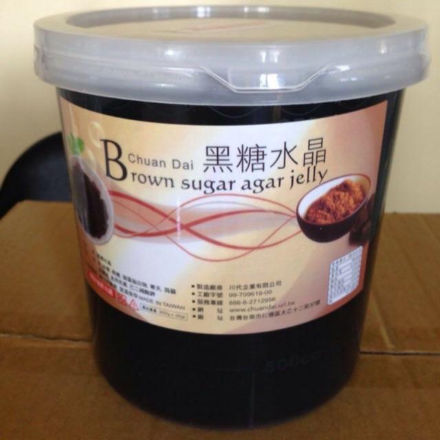 Brown Sugar Jelly (บราวน์ชูการ์เจลลี่) ขนาด 3.2 กิโลกรัม