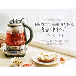 Máy pha trà chưng yến Hurom Tea Master TM-P02FSS