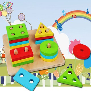 FCD Educational Wooden Geometric Sorting Board Blocks Montessori Kids Baby Educational Toys Building Blocks