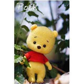 [Handmade] Gấu Pooh nhỏ – Đồ chơi an toàn cho bé – Made By Bunny