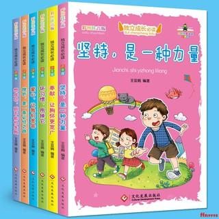 sách đồ chơi giáo dục dành cho trẻ
