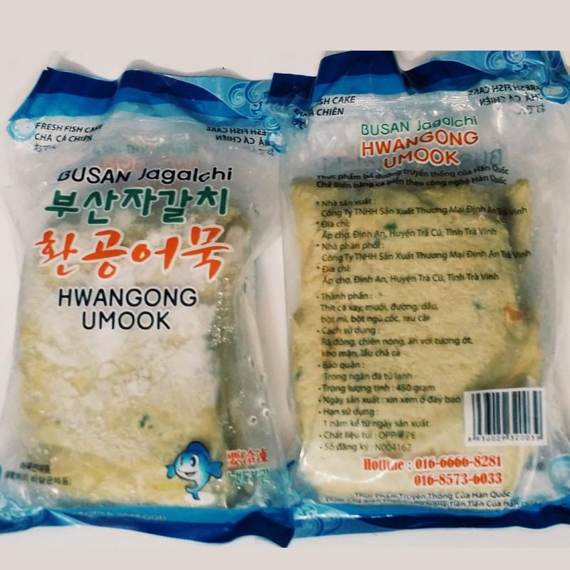 Combo 2 túi chả cá Hàn Quốc 450gr (SP Chính Hãng) Combo 2 túi chả cá Hàn Quốc 450gr chỉ ship ở Hà Nội (SP Chính Hãng)