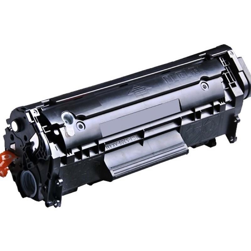 hộp mực tương thích 12A , fx9 có lỗ đổ mực và mực thải, tương thích cho máy in 3000, 2900....