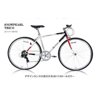 Xe đạp nội địa Nhật Fortina FT7007 - Rẻ nhất HN thumbnail