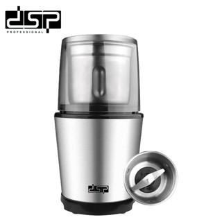 Máy xay cà phê và các loại hạt. Thương hiệu cao cấp DSP - KA3036