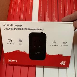 Bộ phát wifi 3g/4g ZTE MTC 8723FT
