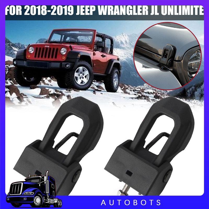 Đèn Cửa bằng hợp kim nhôm cho xe jeep Wrangler JL