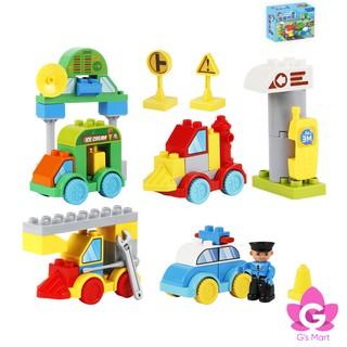 Đồ chơi lắp ghép xe cảnh sát và xe công trình 58 chi tiết hạt lớn – tương thích lego duplo