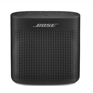 Loa Bose Color Soundlink 2 thương hiệu Mỹ - Nhập khẩu chính hãng mới 100%