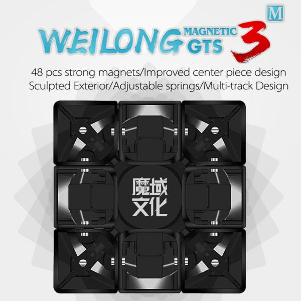 MoYu Weilong GTS 3M Magnetic Magic Puzzle Cube Puzzle Speed Cube Adult Kids Educational Toy Gift