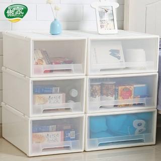 Ngăn kéo Hộp lưu trữ Hộp lưu trữ nhựa Hộp lưu trữ Quần áo Trang chủ Ký túc xá Tủ quần áo Đồ lót Đồ lót Hộp lưu trữ