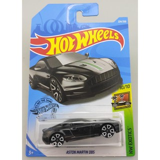 Xe mô hình Hot Wheels Aston Martin DBS FYC35