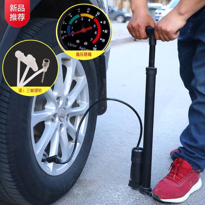❤Bán chạy❤Bơm xe hơi/xe tải áp suất cao chuyên dụng