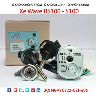 BỘ Ổ KHOÁ XE WAVE S, RS 100cc 2008-2010 (6 CẠNH ĐIỆN VÀ YÊN