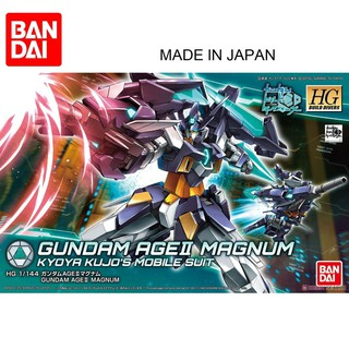 Đồ chơi Lắp ráp Mô hình Gundam Bandai 1/144 HGBD 001 Gundam Age II Magnum Serie HG Build Divers