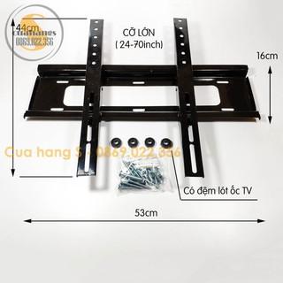 Giá treo tivi xoay - Kệ treo tivi - Giá đỡ treo tường tivi Loại Lớn 32 - 70 inch