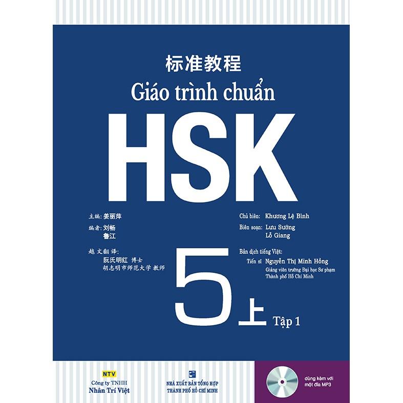 Sách - Giáo trình chuẩn HSK 5 – Tập 1