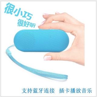 Loa Bluetooth M-1 Hình Viên Thuốc Dễ Thương Kèm Phụ Kiện