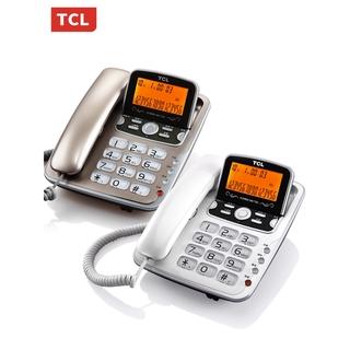 Điện thoại bàn điện thoại cố định TCL T206
