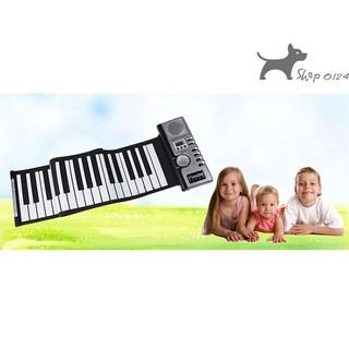 Đàn piano cuộn 61 phím sành điệu