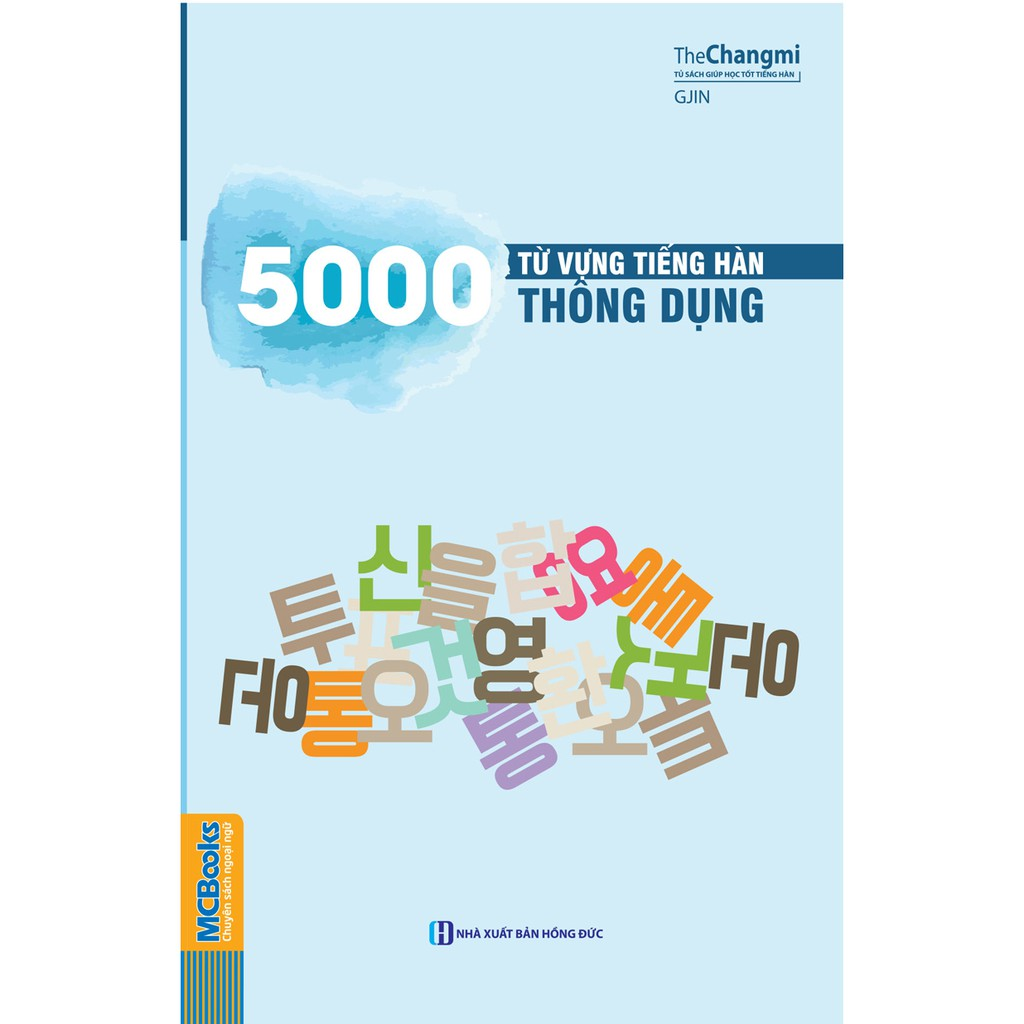 Sách - 5000 Từ Vựng Tiếng Hàn Thông Dụng