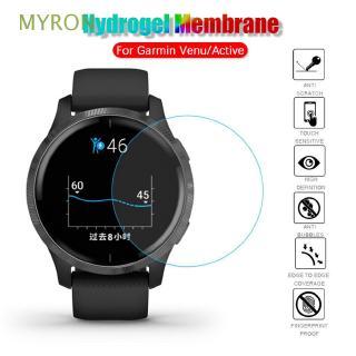 Bộ 3 vỏ bảo vệ đồng hồ thông minh chống bám vân tay bằng Tpu dẻo cho Garmin Venu Active