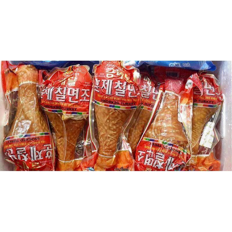 Đùi gà xông khói Hàn Quốc - 13644359 , 825028775 , 322_825028775 , 220000 , Dui-ga-xong-khoi-Han-Quoc-322_825028775 , shopee.vn , Đùi gà xông khói Hàn Quốc