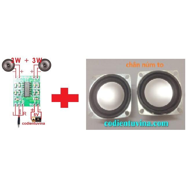 Combo mạch khuếch đại âm thanh 3W và 1 cặp loa nhỏ