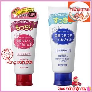 Tẩy tế bào chết Rosette Peeling Gel Nhật Bản 100% auth thumbnail