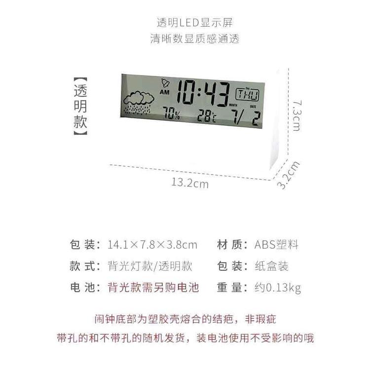 Đồng Hồ Báo Thức Điện Tử Led Để Bàn Thiết Kế Trong Suốt Độc Đáo xem giờ, ngày tháng, đo nhiệt độ độ ẩm
