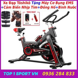 Xe đạp tập thể dục thể thao gym tại nhà Toshiko X8 tặng máy cơ bụng EMS + đồng hồ nhịp tim + bình nước, Bảo hành 6 năm