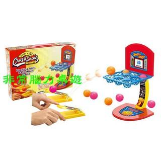 đồ chơi bóng rổ mini cho bé