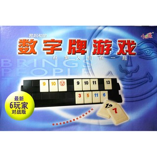 Digital Game Israel Mahjong for 2-6 player