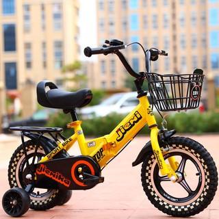 Xe đạp gấp trẻ em 3-4-5-6-7-8 tuổi xe đạp trẻ em 12/14/16/18/20 inch Xe đẩy