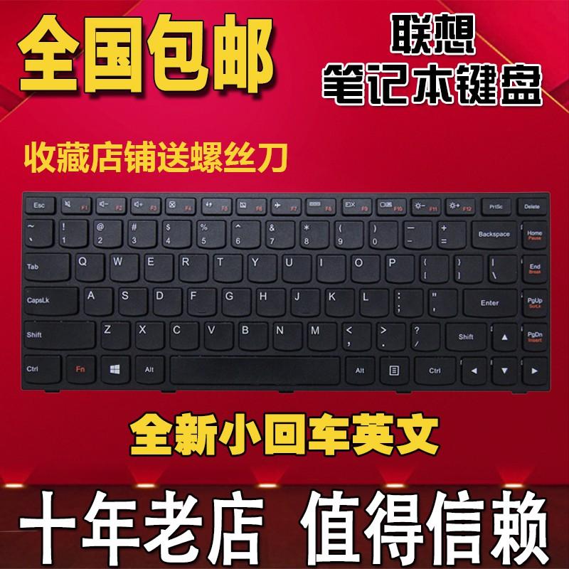 Lenovo b40-30 g40-30 g40-70m n40-70 n40-30 แป้นพิมพ์ Flex2-14a z40