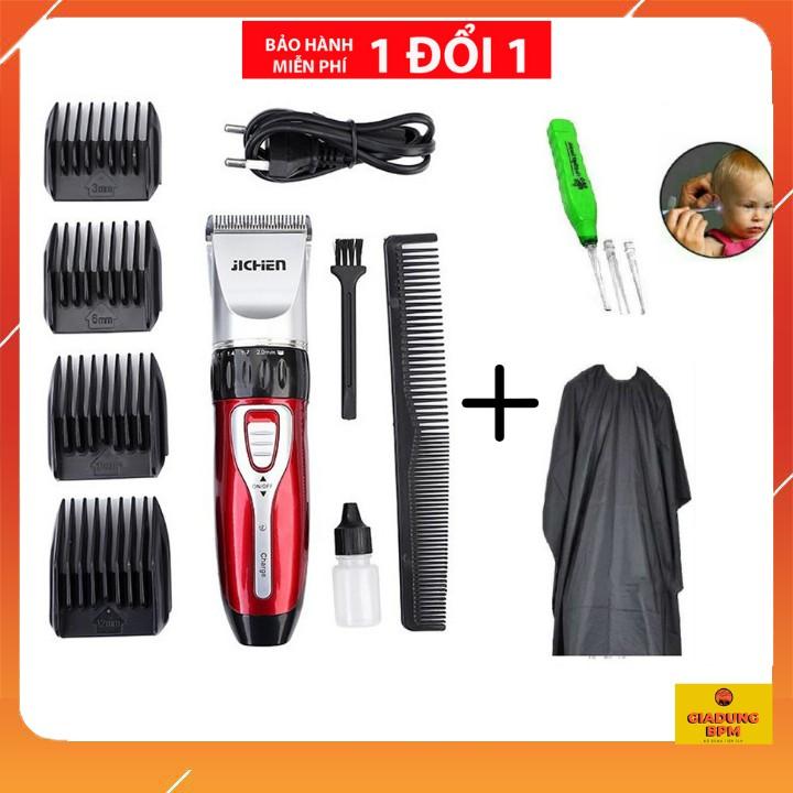Tông đơ cắt tóc Jichen 0817 ; Tăng đơ cắt tóc người lớn- trẻ em- Loại Tốt.