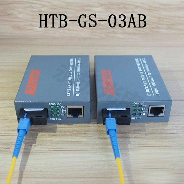 1 Pair HTB-GS-03 A/B Gigabit Fiber Optical Media Converter