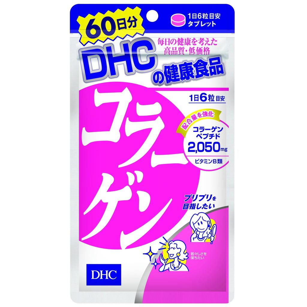 Viên uống làm đẹp da DHC Collagen Nhật Bản 120v/gói và 360v/gói