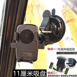 Giá đỡ điện thoại trên ô tô – Loại gắn taplo , chống trượt kẹp taplo-XF